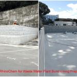 RhinoChem for Waste Water Plant Bund Linings 01